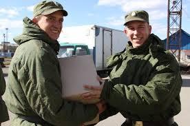 В Приамурье  прибыла гуманитарная техника