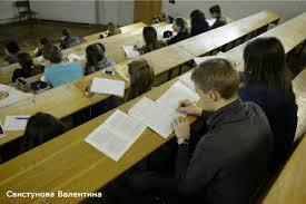 Два российских ВУЗа лишились лицензии в результате проверок Рособрнадзора