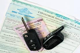 Водители в Свободненске могут остаться без автостраховки
