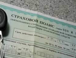 В планах Министерства финансов отказаться от обязательного страхования