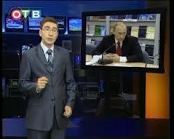 В связи с переходом края на цифровое телевещание ОТВ Приморья модернизируется