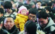 В Китае отправляют детей по почте