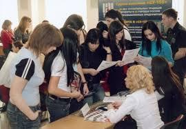 Власти обратили внимание на проблему трудоустройства выпускников вузов