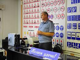 Российские водители должны снова сдать на права