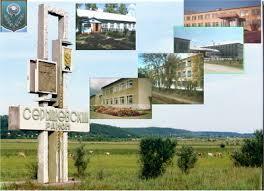 Серышевская сельская школа — одна из лучших в России