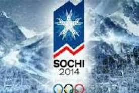 Амурчанам будет оказана помощь при покупке билетов на зимние Олимпийские игры