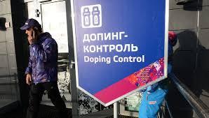 Допинг-тесты на Олимпиаде проходят нормально