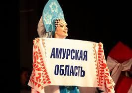 Областная олимпиада искусств в Приамурье