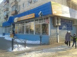 От благовещенского предпринимателя потребовали снести магазин