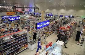 На прилавках магазинов сети «Наш Универсам» оказались просроченные продукты