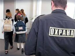 Школьные охранники Белогорска прошли тест