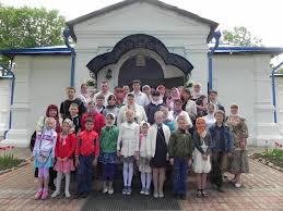 Экскурсия для воспитанников воскресной школы