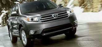 Активисты ОНФ заинтересовались приобретением администрацией  Тынды дорогого автомобиля