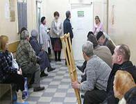 Медицинская помощь в некоторых районах области отстает от современного уровня на 20 лет