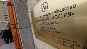 В амурском заксобрании занялись проблемами вкладчиков «России»