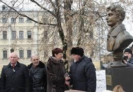 В Белогорске открыли памятник поэту Жуковскому