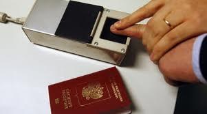 Массовая выдача заграничных паспортов с отпечатками пальцев жителям Амурской области начнется с 2015 года