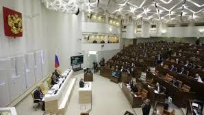 Совет Федерации ввел ограничения для чиновников в приёме на работу близких родственников