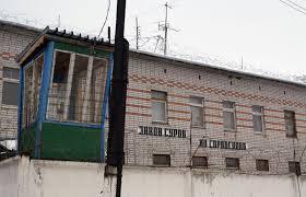 Тюрьма строгого режима может появиться около посёлка Орлиный