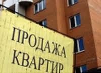 В Амурской области увеличилось количество сделок с жильём