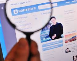 Экс-студент СПбГУ «затроллил» иском за мат «Вконтакте»