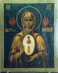 Албазинская икона Божией Матери пронесли через весь областной центр