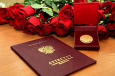 Медалистам вернут привилегии при поступлении в вуз