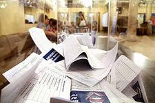 Праймериз партии «Единая Россия» проходят на сорока девяти участках Благовещенска