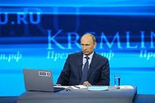 В Белогорске будут транслировать с главной площади прямую линию с президентом