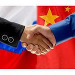 Очередной этап сотрудничества России и Китая