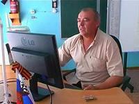 Интернет-опрос жителей Амурской области