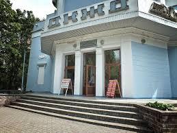 ДК ЖД города Свободный перестает быть учреждением культуры