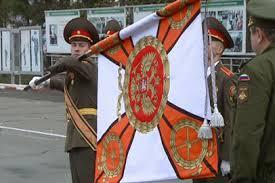 ДВВКУ получило новое знамя