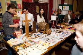 Фестиваль национальных семейных культур в Белогорске