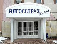 На страховую компанию прокуратура Благовещенска подала в суд