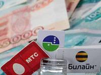 Компании сотовой связи намерены бороться с мошенниками