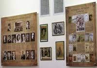 Литературно-художественный музей «Русский Харбин»