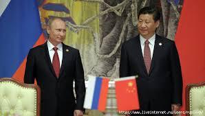 Путин собирается посетить  Пекин