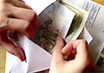 По уровню зарплаты Приамурье находится на предпоследнем месте