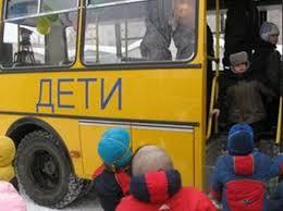 Детдомовцы из Новорайчихинска самостоятельно зарабатывают деньги