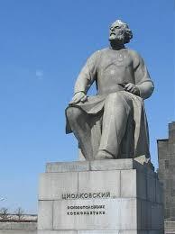 Памятная доска Константину Циолковскому