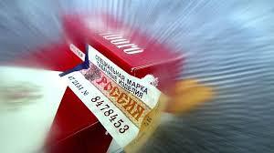 Власти России  могут поднять акцизы на табак в четыре раза
