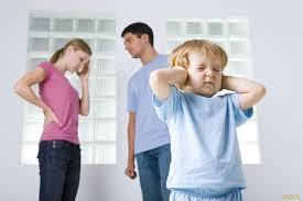 Какое влияние развод родителей оказывает на ребенка