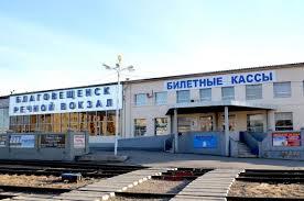 Речной порт Благовещенска может приостановить свою работу