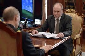Совет при президенте по русскому языку