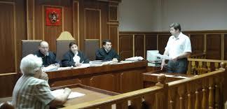 «Комната примирения» в арбитражном суде Амурской области