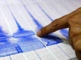 В поселке Юктали произошло землетрясение