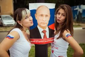 Флешмоб в поддержку президента