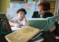 Идея наказания за оскорбление учителя нравится амурчанам