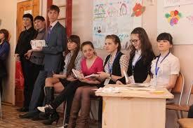 Стипендию главы города  смогут получать  двадцать белогорских школьников